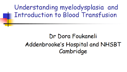 Introduction to Blood Transfusions