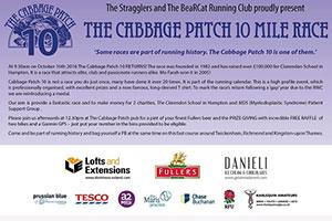 event-fundraising-Caitlin-Limmer-the-cabbage-patch