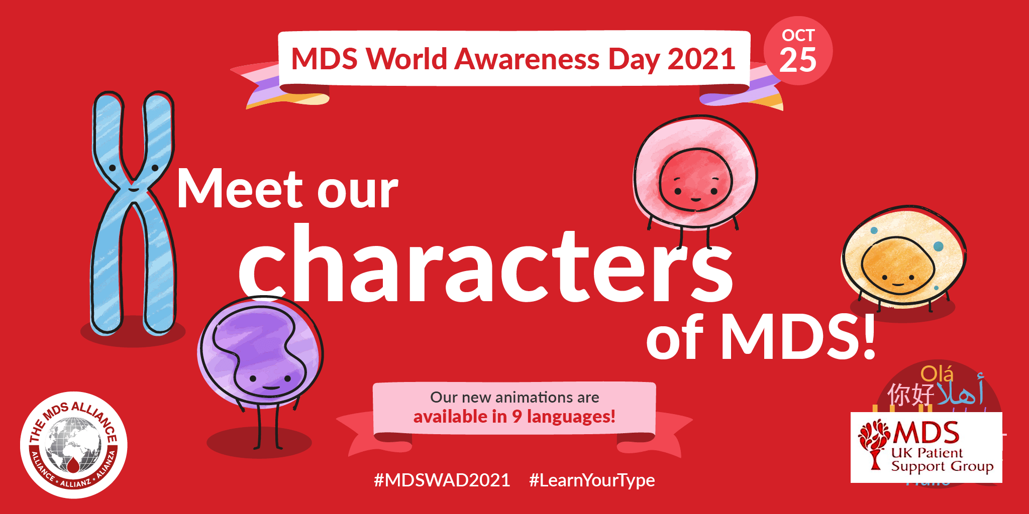 This Monday 25th of October 2021 is MDS World Awareness Day. Take Part!